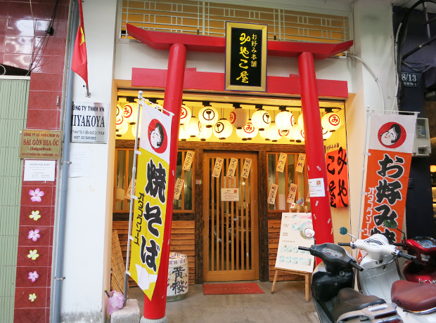 みやこ屋 レタントン店(ベトナム)